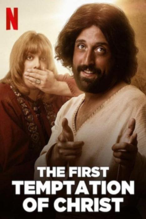 la primera tentacion de cristo